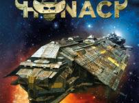 Soutěž o 2 sci-fi knihy Hvězdní honáci